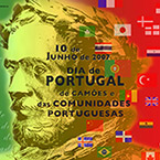 Portuguese Style Poster