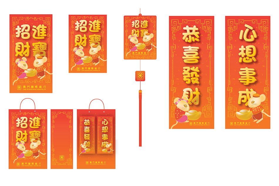 chinese new year red pocket design - Chinese New Year 2007