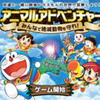 Yahoo! Japan Doraemo Web page game design